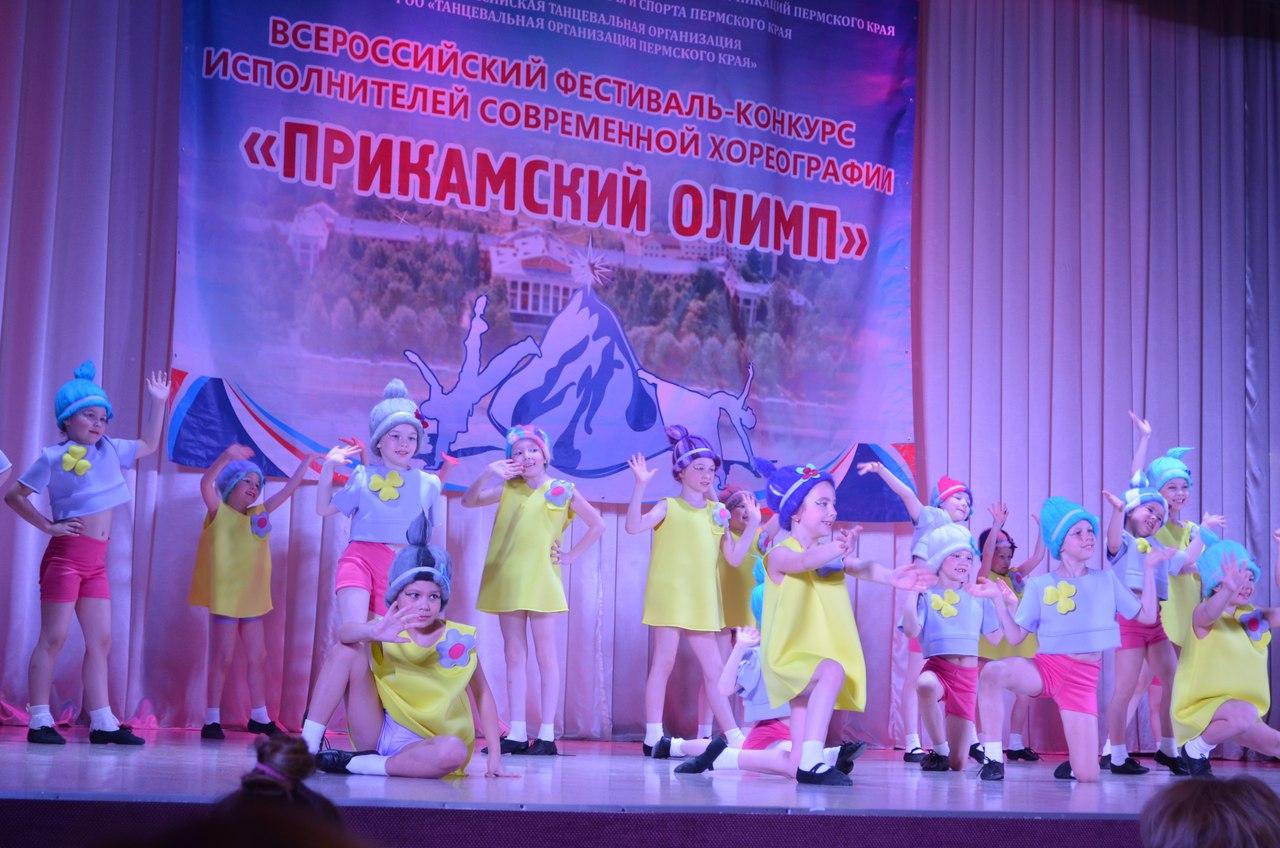 Конкурсы пермский край 2017 год